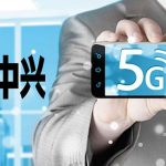 ZTE is on the way to introduce 5G