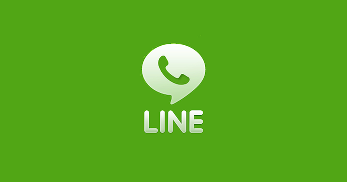 Download Line Messenger for ZTE